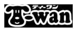 『わんこの美容室』T-wan(ティーワン)宇都宮市で犬専門のトリミング、シャンプー、カット、マッサージ、体脂肪測定をしている『わんこの美容室』T-wan(ティーワン)です。